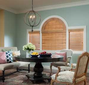 Wood Blinds For Dining Room